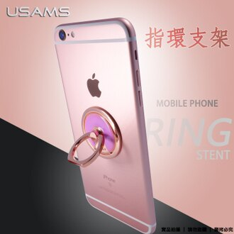 USAMS US-ZJ006 360度指環支架/指環扣/手機平板支架/防丟/防摔防滑/車用支架/手機扣/背貼/立架/通用款/多功能/汽車支架/桌面支架/Apple iPhone 6/6S/6 Plus..