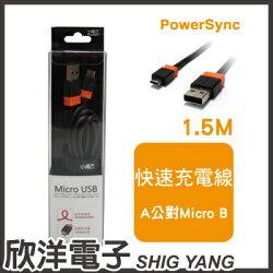 ※ 欣洋電子 ※ 群加科技 USB2.0 AM to Micro USB 超軟線 / 1.5M 黑橘 ( USB2-ERMIB150N )  PowerSync包爾星克