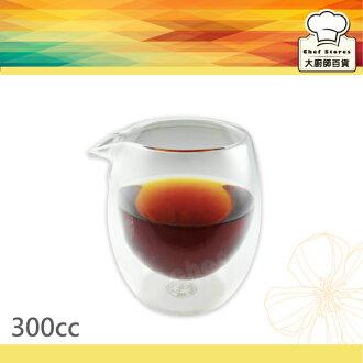 雙層隔熱玻璃茶海300cc泡茶分享杯公杯-大廚師百貨