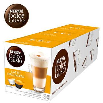 雀巢 NESCAFE 拿鐵咖啡膠囊(Latte Macchiato) (3盒組,共48顆)