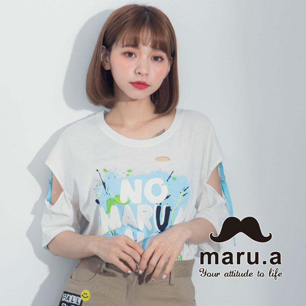 【maru.a】塗鴉風文字割破感T-shirt 8311220 5