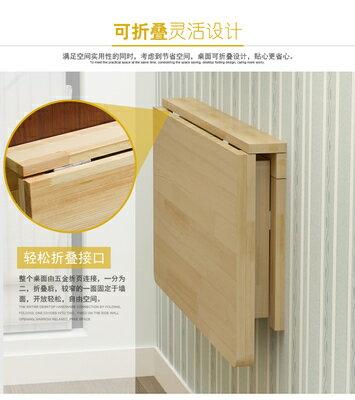 實木壁掛折疊桌小戶型壁掛連壁桌靠牆電腦桌隱形牆桌簡易電腦桌 3