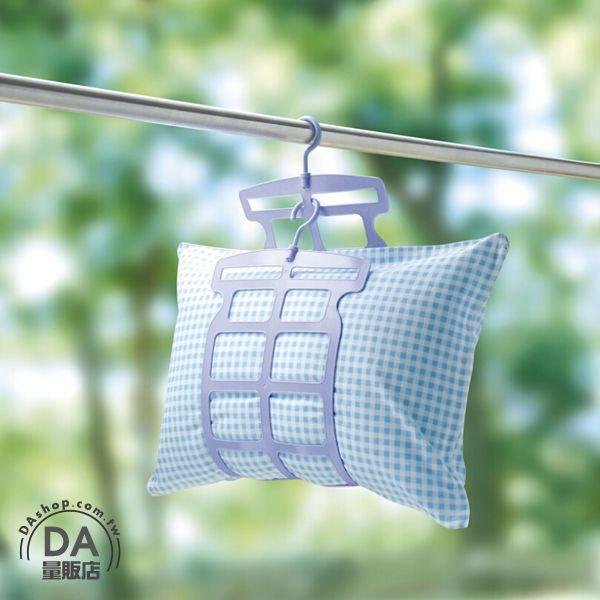 《DA量販店》樂天最低價 可調節 多功能 曬枕架 衣架 玩具架 顏色隨機(V50-1044)