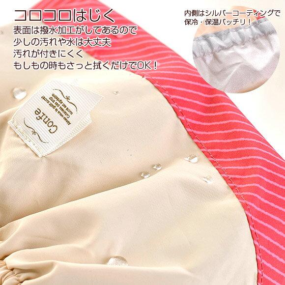 日本 Confe 可愛束口 便當袋 保冷保溫  /  sab-1252  /  日本必買 日本樂天直送 /  件件含運 4