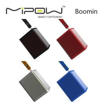 <br/><br/>  ★原廠公司貨附發票★ 【Mipow】Boomin 立體聲藍牙喇叭 銀/藍<br/><br/>