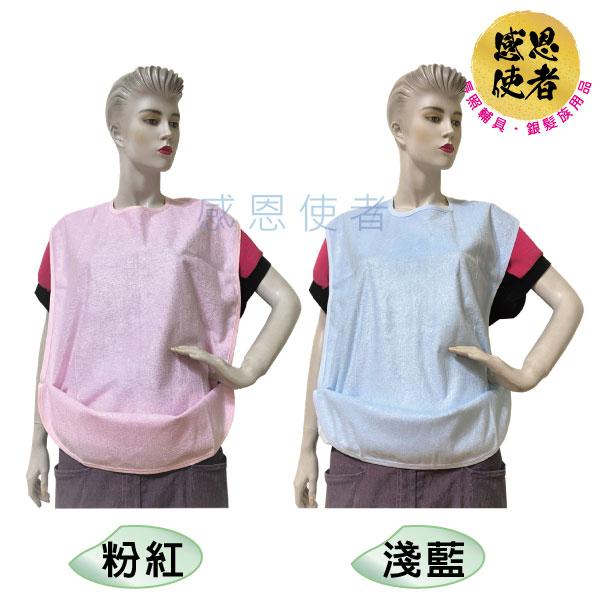 圍兜 - 柔軟舒適,背面防水PU層,可變身口袋圍兜,口水巾 [ZHCN2030]