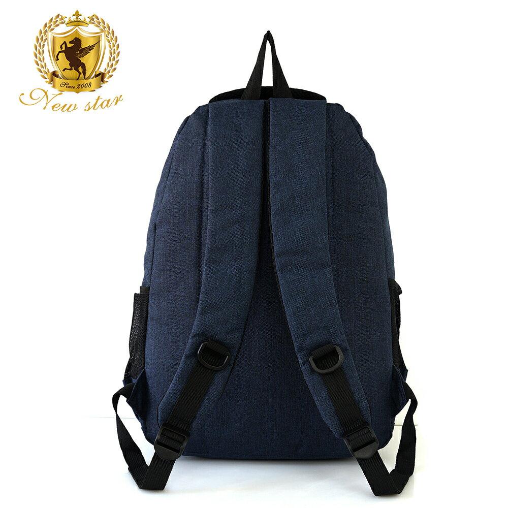 運動輕時尚防水雙層前口袋後背包包 NEW STAR BK237 4