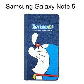 哆啦A夢皮套 [瞌睡] Samsung N9208 Galaxy Note 5 小叮噹【台灣正版授權】