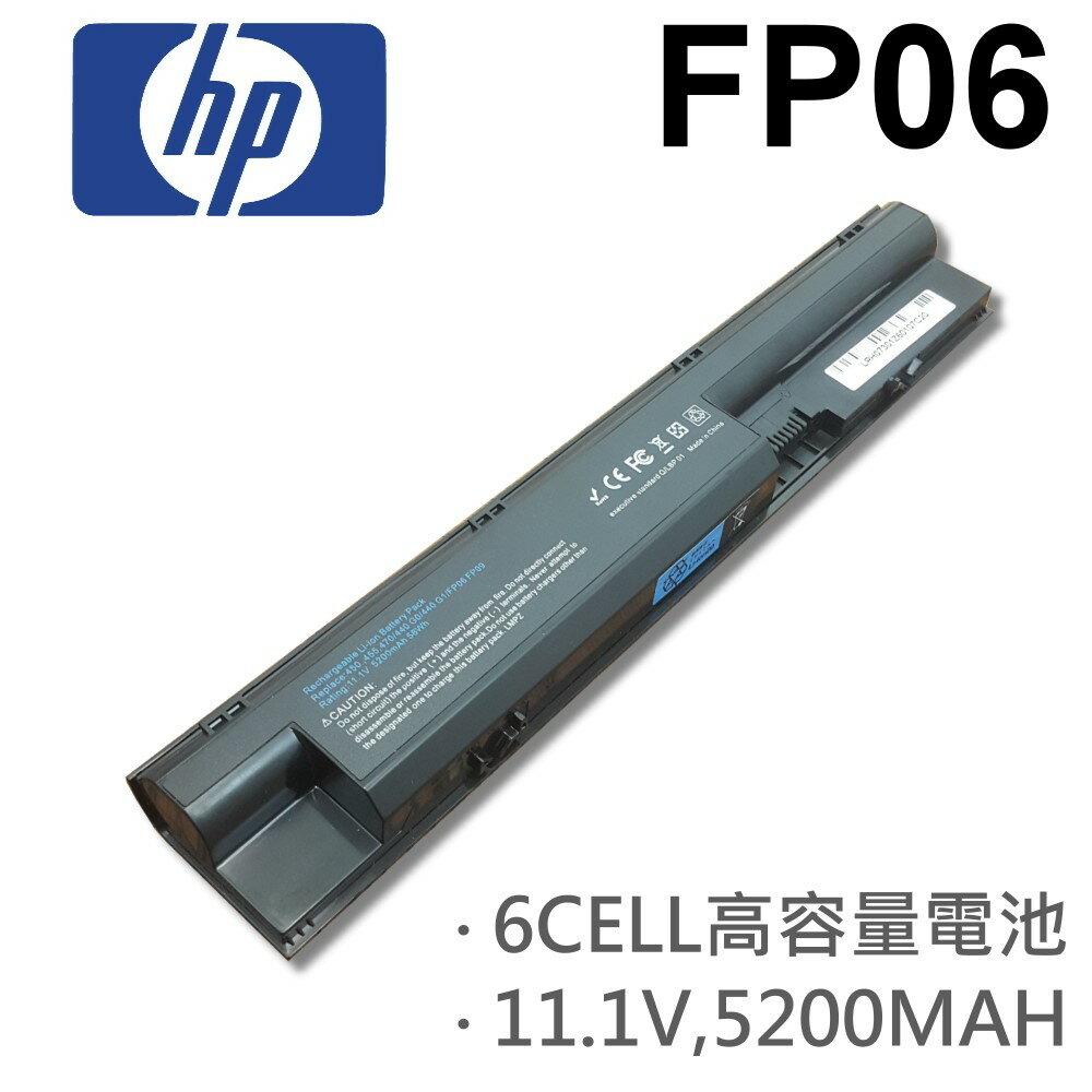 HP 6芯 FP06 日系電芯 電池 440 445 450 455 470 G0 G1 FP06 FP07 HSTNN-W97C HSTNN-W98C HSTNN-W99C