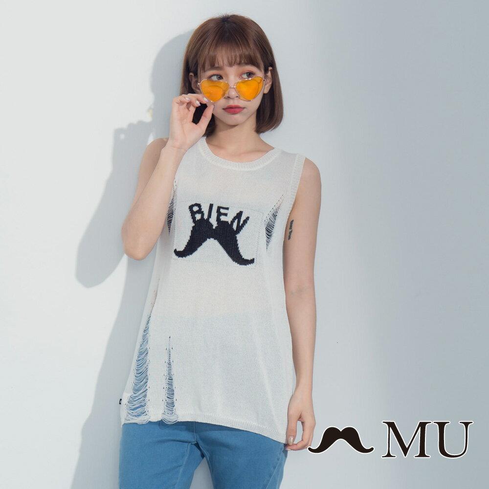 【MU】BINE鬍子針織破損感背心(2色)7324262 0