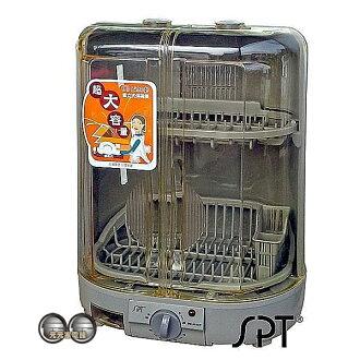 尚朋堂6人份直立式溫風烘碗機SD-3677