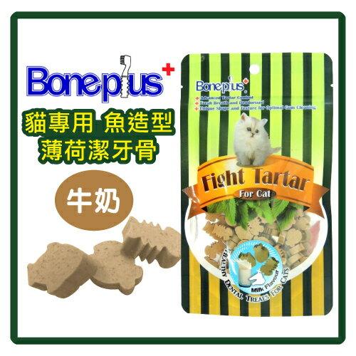 【力奇】BP貓 魚 薄荷潔牙骨-牛奶70g BP-311-6070W -110元 gt 可