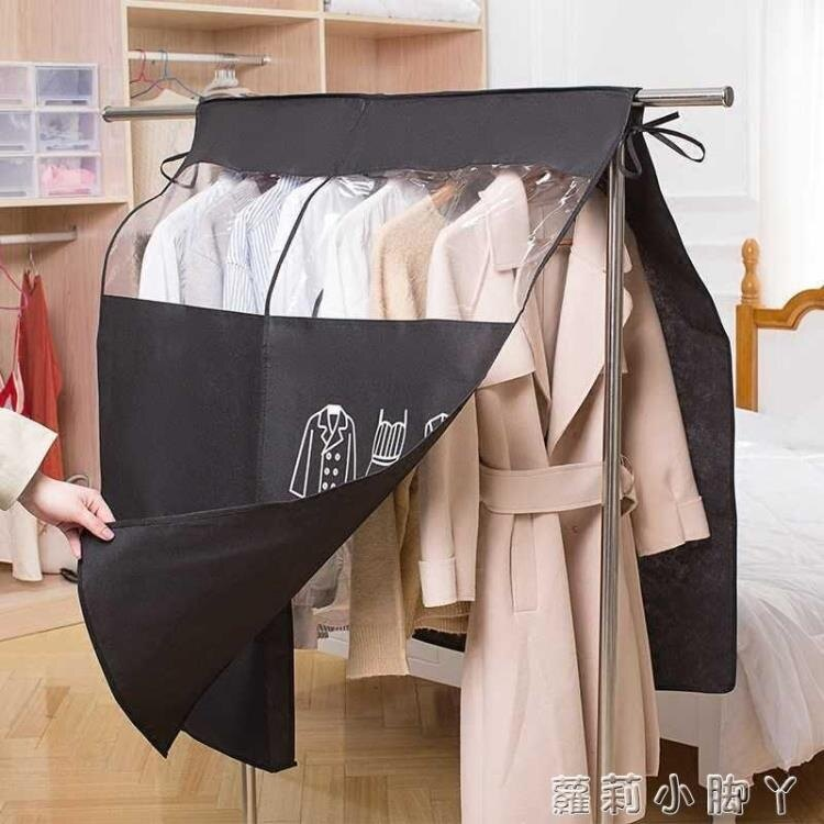 晾衣架落地衣架防塵遮蓋布衣服罩立體防塵罩套子加厚歐式臥室家用