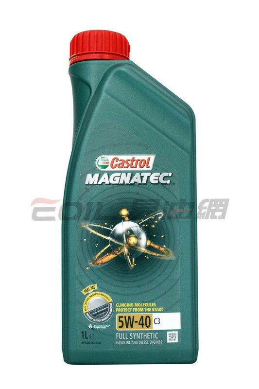 Castrol Magnatec 5W40 C3 全合成機油 #23337
