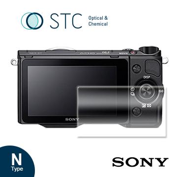 【STC】SonyNEX-F5R5T3專用9H鋼化玻璃保護貼