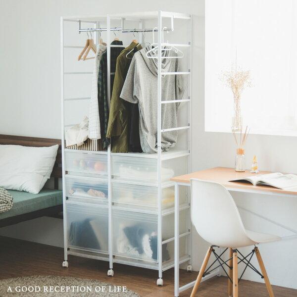衣架收納衣櫥索菲三抽移動式衣櫥2入MIT台灣製完美主義【B0068-A】