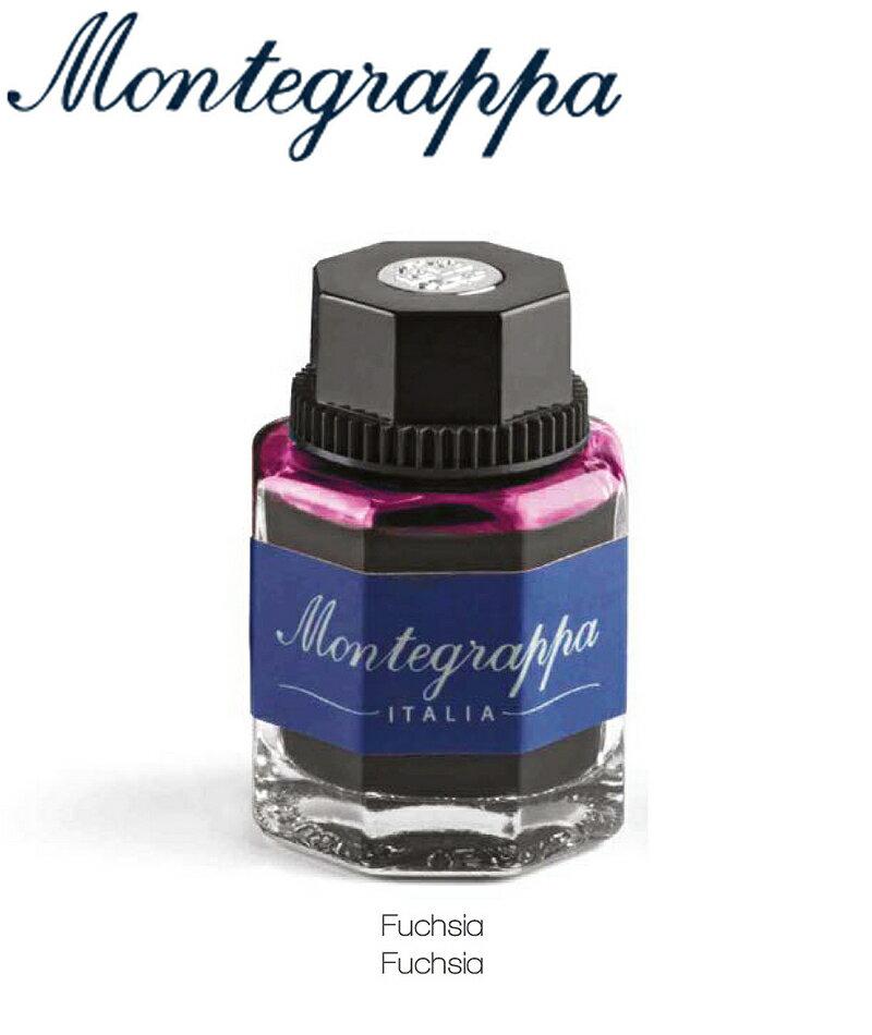 義大利Montegrappa萬特佳 墨水 - (紫紅 fuchsia) IA01BZIP / 50ml 瓶