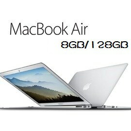 Apple 蘋果 MMGF2TA/A MacBook Air 13吋筆電 13.3吋/i5-1.6/8GB/128GB PCIe