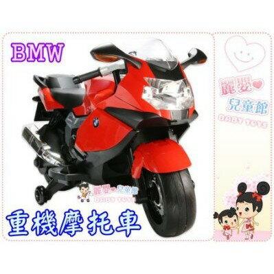 麗嬰兒童玩具館~親-寶馬原廠授權-BMW 重機摩托車 K1300S-兒童電動車