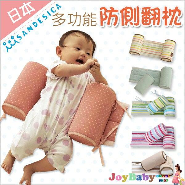 兒童枕頭嬰兒枕-新生兒哺乳枕防側翻定型枕-JoyBaby