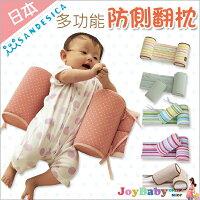 兒童枕頭嬰兒枕-新生兒哺乳枕防側翻定型枕-JoyBaby 0