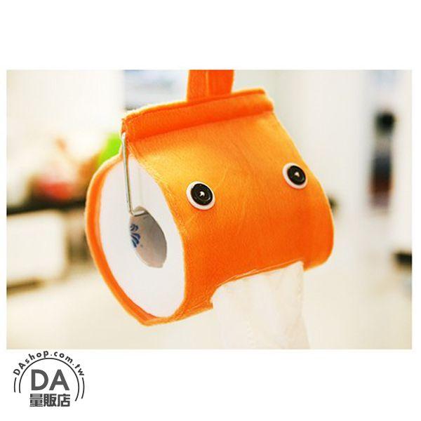 《DA量販店》可愛 浴室 生活 捲筒式 面紙盒 衛生紙盒 紙巾套 面紙套 橘色(V50-0113)