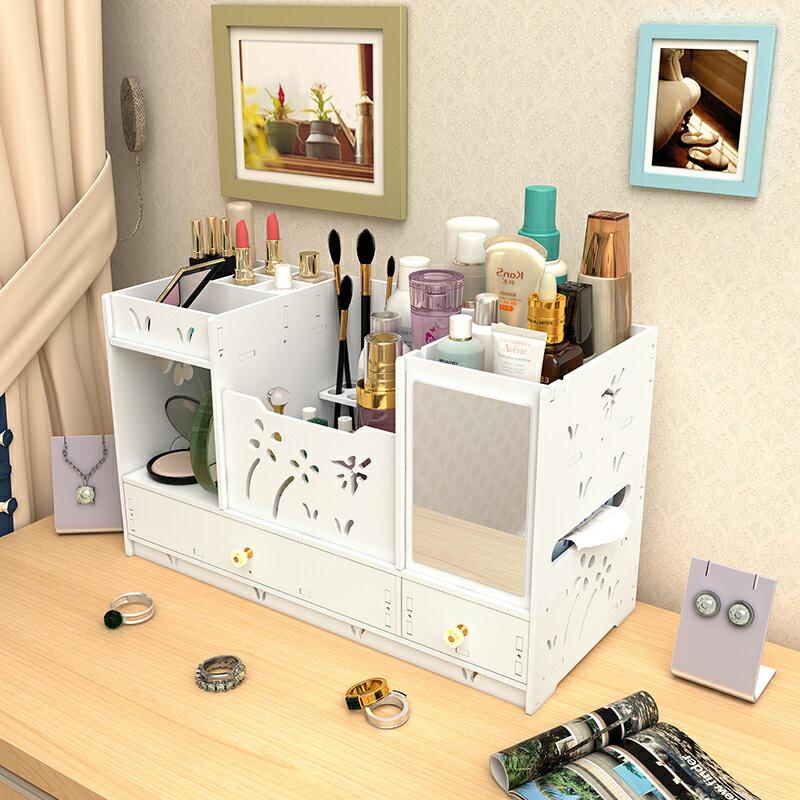 收納盒  化妆品收纳盒带镜子抽屉式桌面整理梳妆台护肤口红首饰置物架  ZH25
