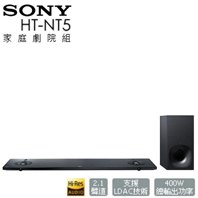 SONY HT-NT5 2.1聲道 家庭劇院 公司貨 0利率 免運 【展示出清】