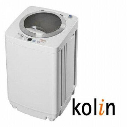 歌林3.5KG單槽洗衣機(不鏽鋼內槽)BW-35S03