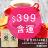 【$399免運】台灣芒果紅茶(10入 / 袋)+夏卡爾蜜桃紅茶(10入 / 袋)【果味紅茶組】2017芒果季 0