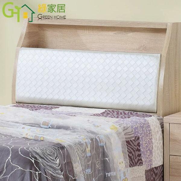 【綠家居】喬布爾時尚3.5尺皮革單人床頭箱