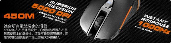 COUGAR美洲獅450MESPORT電競滑鼠電競鼠遊戲滑鼠遊戲鼠電腦滑鼠【迪特軍】
