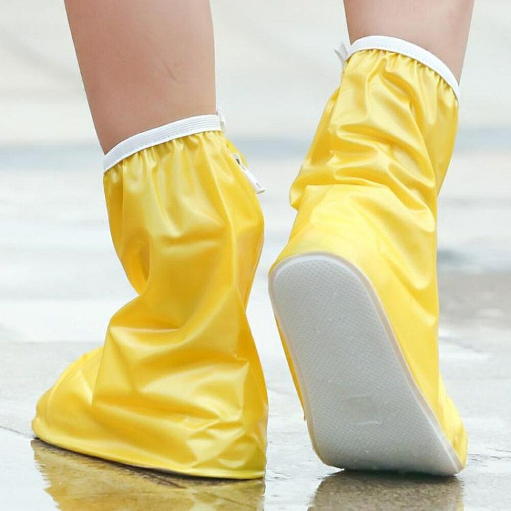 戶外成人雨鞋套防水耐磨學生雨鞋男女防滑加厚底防滑防雨徒步鞋套 全館免運 聖誕節禮物