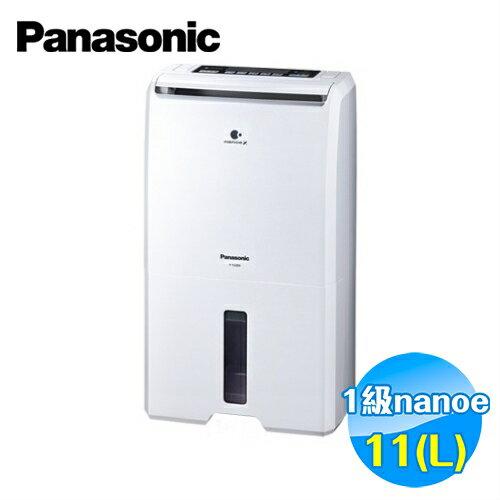 國際Panasonic11公升除濕機F-Y22EN