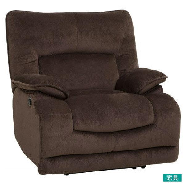 ◎布質1人用電動可躺式沙發 HIT DBR NITORI宜得利家居 0
