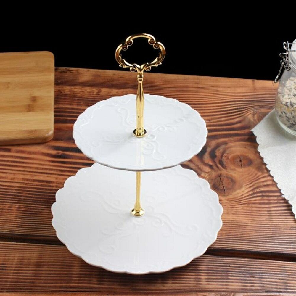 點心盤HYU下午茶點心架蛋糕家用陶瓷雙層水果盤甜品台零食托盤    都市時尚