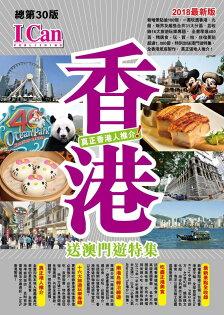 92號BOOK櫃-參考書專賣店:(1)香港真正香港人推介!(2018最新版)(耐看)