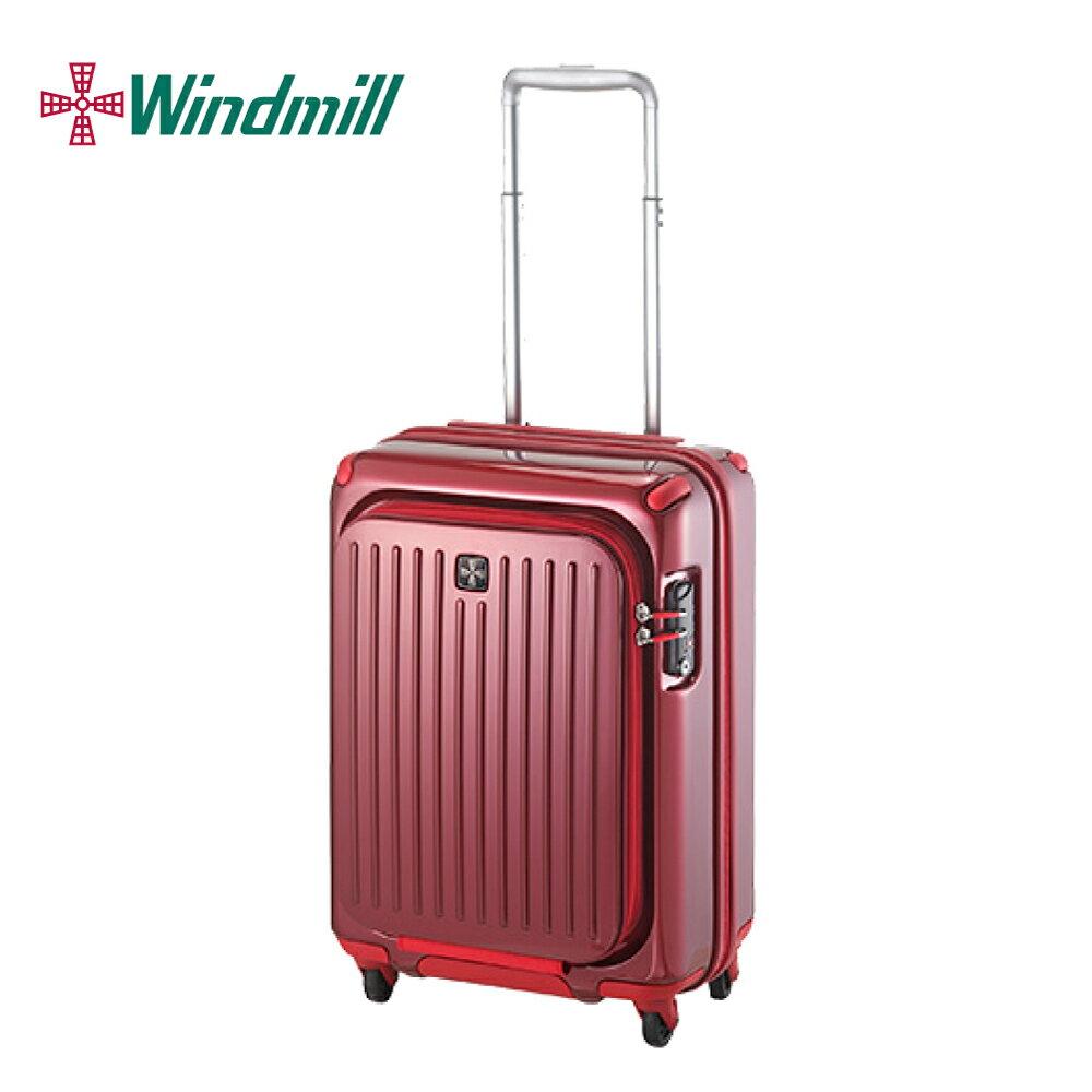 【加賀皮件】CROWN 皇冠 windmill 多色 前開式 煞車輪 旅行箱 旅行箱 19吋 行李箱 C-FA053