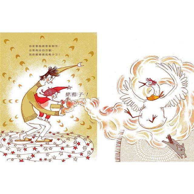 媽媽變成鴨:鄧惠文給孩子的情緒成長繪本2 (附故事朗讀QRcode+鄧醫師私房情緒祕方影音QRcode) 2
