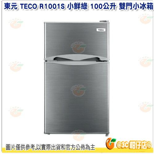 含安裝 東元 TECO R1001S 小鮮綠 100公升 雙門小冰箱 灰 公司貨 節能冰箱 100L