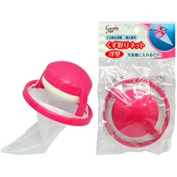BO雜貨【SV8324】浮型洗衣濾網漂浮式梅花型圓型洗衣機浮球濾網通用洗衣機過濾網蒐集灰塵棉絮雜質