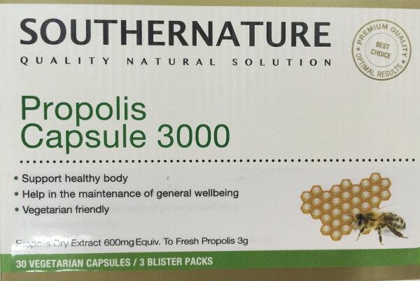 澳綠康倍蜂膠植物膠囊3000食品~30顆裝