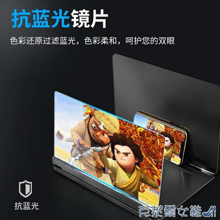 屏幕放大器 18寸手機屏幕放大器超清大屏3d高清顯示屏放大鏡華為護眼投影神器 快速出貨