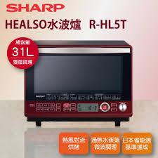 [建軍電器]限時限量促銷 SHARP R-HL5T 夏普 水波爐 全新一年台灣公司貨保固 Hitachi可參考