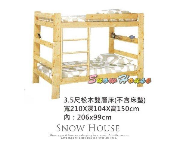 ╭☆雪之屋居家生活館☆╯P438-17 3.5尺松木有書架雙層床/DIY自組(不含床墊)