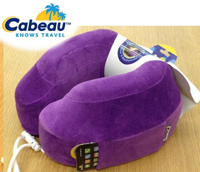 Cabeau 旅行用記憶頸枕/U型枕/旅行/長途/坐車旅遊枕/飛機靠枕/旅行枕/旅行頸枕 枕頭套可拆洗 紫