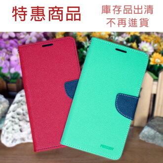 【特價商品】HTC Butterfly 2 蝴蝶2 B810/B810X 韓風皮套/書本翻頁式側掀保護套/側開插卡手機套/斜立支架保護殼