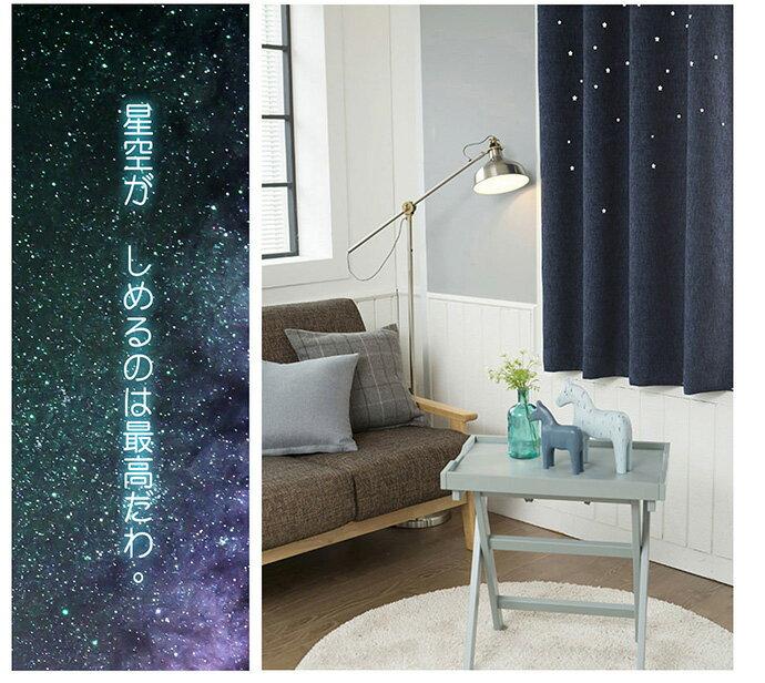 【巴芙洛】棉麻鏤空星星-遮光窗簾-兩款顏色 8