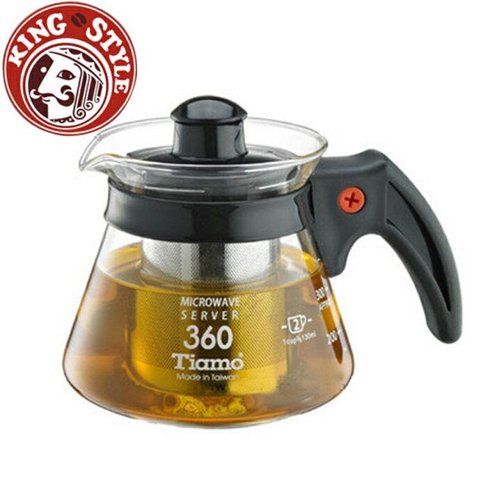 金時代書香咖啡 Tiamo 不鏽鋼濾網 玻璃壺 花茶壺 360cc 黑色