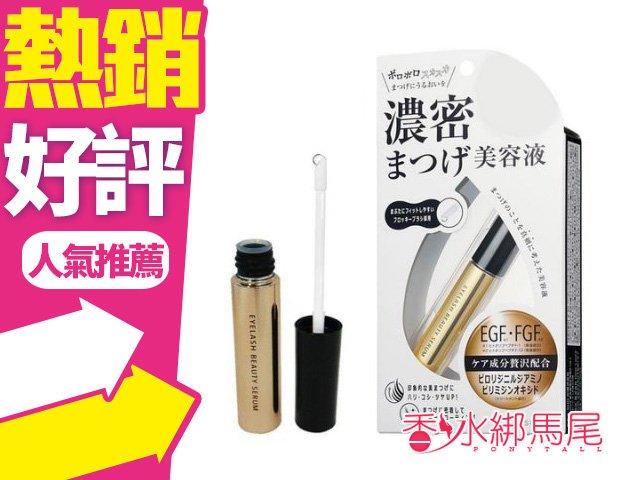 日本 Petit Petit EGF 美睫滋養液 6.5ML?香水綁馬尾?